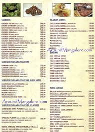 Small Picture Restaurants Archives Page 2 of 5 Around Mangalore info