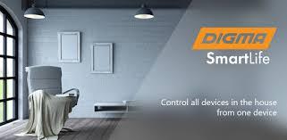 <b>DIGMA</b> SmartLife - Smart Home - Apps on Google Play