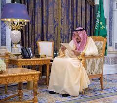 كوفيد-19: السعودية تغلق المؤسسات التعليمية وتعلق الرحلات الجوية من وإلى تسع  دول