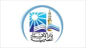 دار الإفتاء المصرية بين الدين والسياسة