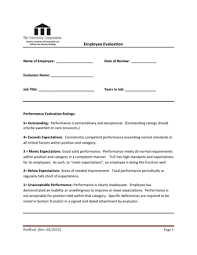 Complete Your Sample Employee Evaluation Forms Online