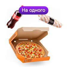 Додо <b>Пицца</b> Москва   Сеть пиццерий №1 в России