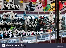 souvenirs in Giant Panda House in Beijing Zoo in Xicheng District, Beijing,  China