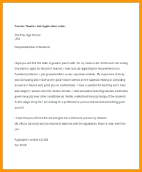 Cover Letter Samples For A Job Fresh Resume Outline Free Cover
