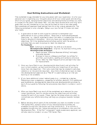Example Of Career Goals For Resume Work Goals Examples Modern Bio Resumes 8