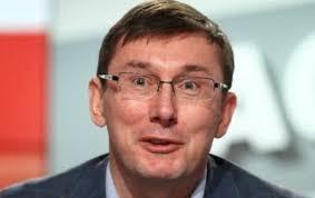 Генпрокурор Луценко назначил своим заместителем Кизя - Цензор.НЕТ 6754