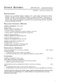 Resume For Job Format Simple Resume For Job Simple Resume Format ...