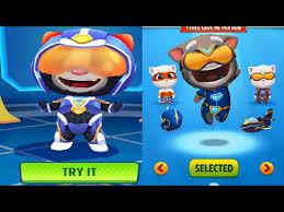 Talking Tom Gold Run VS Talking Tom Hero Dash New Update 2020- TROOPER TOM  VS Hyper Tom Gameplay HD - YouTube