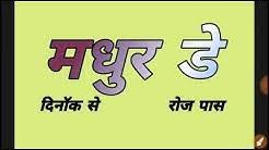 Satta Matka Madhur Fast Result Astramobile Com
