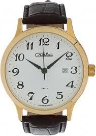 Российские <b>часы Слава</b> - официальный сайт интернет-магазина ...