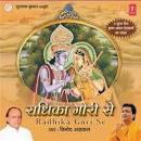 Image result for Radhika Gori Se – Song by Vinod Agarwal