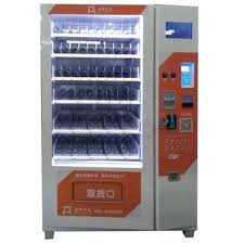 Harga Vending Machine Delectable Snack Machine Harga Vending Machine With Telemetry System Buy
