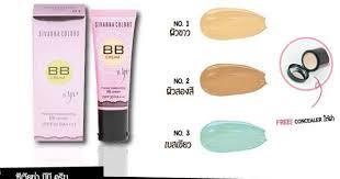 sivanna colors bb cream ม เบอร 2 เคร องสำอางราคาเบาๆ s cream and bb creams