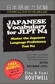 Japanese Vocabulary For Jlpt N4 Master The Jlpt N4 Digital