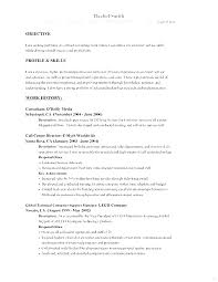 Objective For A Resume Adorable Objective Of Resume For Internship Radiovkmtk