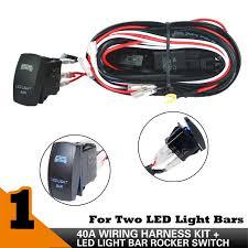car 12v wiring harness blue led light bar laser rocker switch on 工作灯开关线束s2 副本