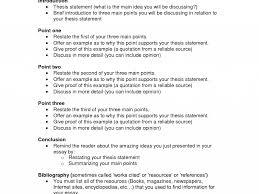 Essay Citation Example 18 Format Of Term Paper Cia3indiacom