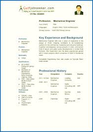 Mechanical Engineering Resume Template For Freshers Entry Level