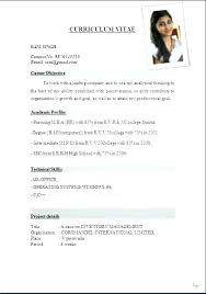 Resume Samples For Freshers Pdf Resume Templates Student S Cute Job ...