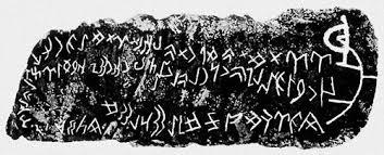 Реферат Орхоно енисейские памятники ru  частично специфичную но в основном общую для тюркского языка лексику 95% глагольной лексики памятников сохранилось в современном башкирском языке