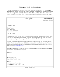 Resume Rsa Rad Requisitepro Types Of Essay According To Subject
