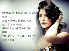 very romantic shayari for boyfriend