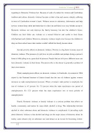alton brown resume custom expository essay ghostwriters sites uk corporal punishment define corporal punishment at