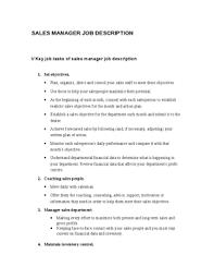 sales manager job description   hashdocsales manager job description