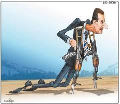 سوريا , سقوط العائلة !!