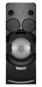 sound system argos. sony-mhcv7d-vertical-sound-system-from-the-official- sound system argos u