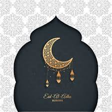 Eid al-Adha Mubarak.Vector Grußkarte 677533 Vektor Kunst bei Vecteezy