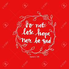 Do Not Lose Hope Nor Be Sad Islamic Quran Quotes Hand Lettering