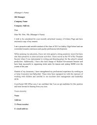 Cover Letter Librarian Resume Cv Cover Letter