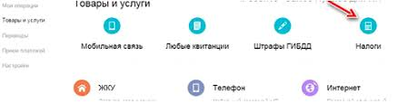 Дипломы каких вузов котируются за границей blog incomeandlife ru и ему говорят должен купить диплом николаев был пройти такие то курсы дипломы каких вузов котируются за границей а прошел не те и не столько