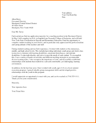 Sample Letters Templates Cover Letter For Teaching Letter Template Templates Cover Letters