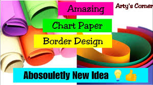 Chart Decoration Ideas For School Chart Paper Decoration Ideas For School Chart Paper Border Border Design On Paper For Project
