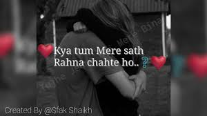 best heart touching love stories romantic shayari sms in hindi videos