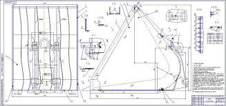 Проект фронтального погрузчика на базе сельскохозяйственного трактора Общий вид фронтального погрузчика · ковш фронтального погруздчика сборочный чертёж
