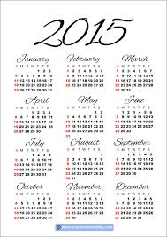 Download Printable Calendar 2015 2015 Calendar Templates Images