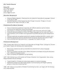 Esl Teacher Resume Sample Teaching Resume Examples English Teacher