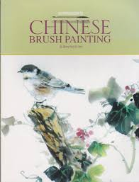 an introduction to chinese brush painting danny han lin chen 9781896639406 com books