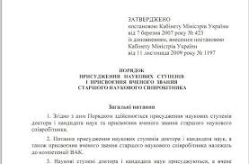 Куда пропала диссертация Виталия Кличко  Нет там и научного труда его младшего брата Владимира Он как и Виталий в том же Национальном университете физического воспитания и спорта Украины