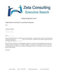 Example Resignation Letter Easy Sample Resignation Letters Archives Htx Paving