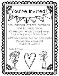 celebration invite end of the year celebration invitations freebie