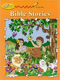 There are themes like the circus, ghostly mystery story, medieval times, or the titanic, too. Bible Stories Find Picture Puzzle Ball Liz 9780819811639 Amazon Com Books