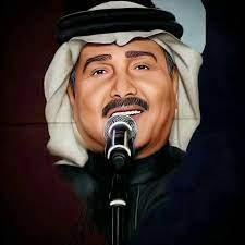 فنـان العـرب محمد عبده - Home