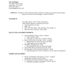 Modern Resume Examples High School Diploma Frieze Documentation