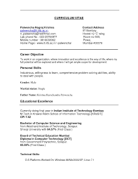Personal Skills For Resume Examples Best Of Personal Skills On Cv Tierbrianhenryco