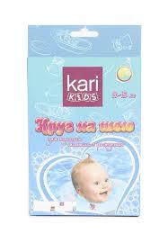 Детский <b>надувной круг на шею</b> для купания K6207 75106000 ...