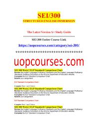 Sei 300 Week 2 Elp Standard Comparison Chart 3 Uopstudy